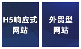 宁波奉化区网站建设哪家公司好,寻找易企业网络全方位正确的网络推广(图2)
