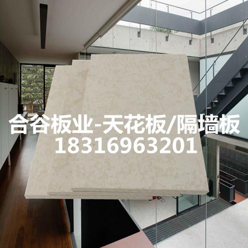 潮州輕質外墻板生產廠商方式_合谷環保