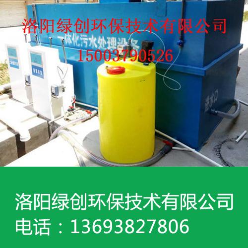 阳江小型地埋式污水处理设备好吗