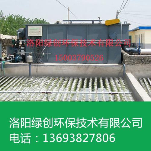 临沂屠宰废水污水处理设备用途