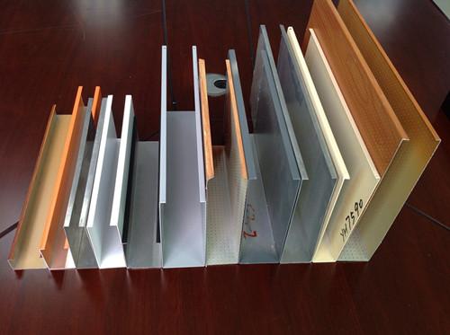 木纹U形铝方通