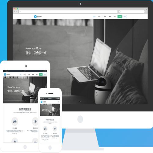 十堰企業網站展示型