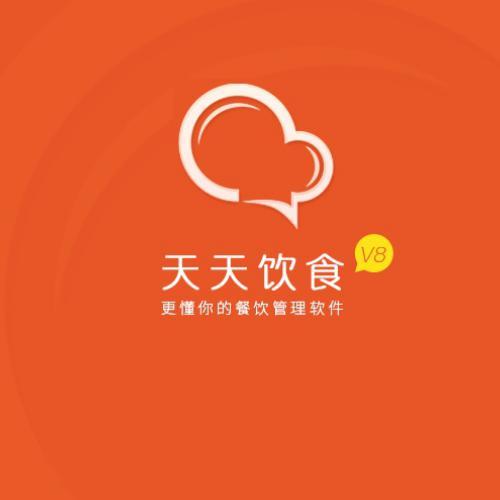 貴州省科脈收銀軟件免費試用_科脈技術