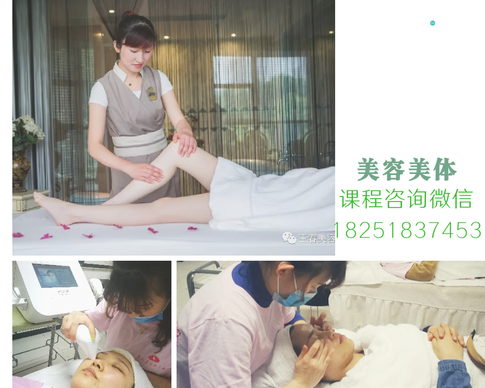 南京哪里有皮肤管理培训班欢迎报名