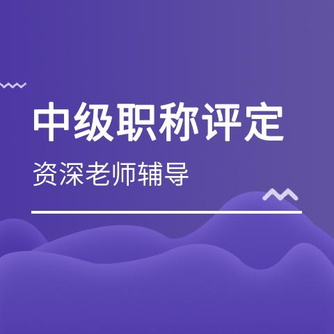 助理建筑师晋江图片