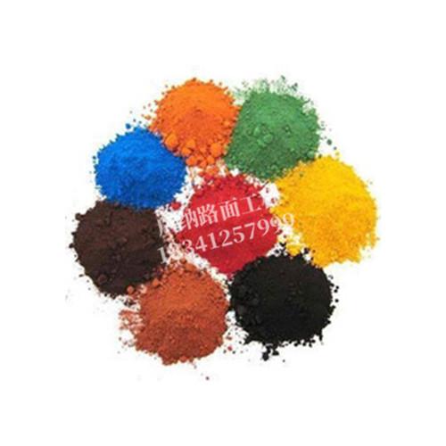 彩色沥青专用色粉