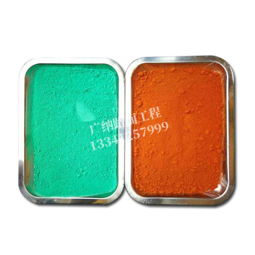 氧化铁系列色粉