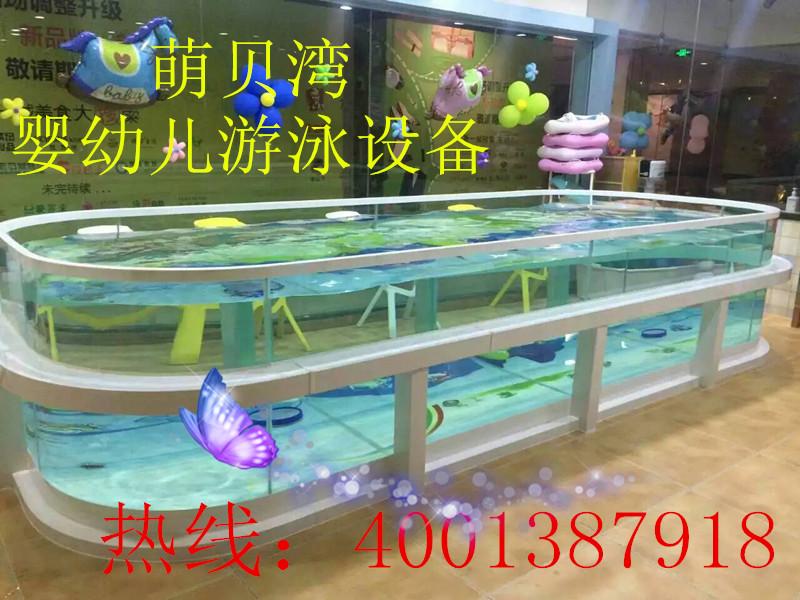 北京别墅游泳池论+�_宝宝洗澡游泳设备厂家钢化玻璃泳池可定制尺寸!_水母网