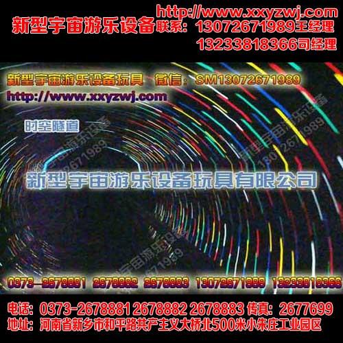 陕西音乐快车制造商,音乐快车游乐设备专业制造供应商地址在哪?
