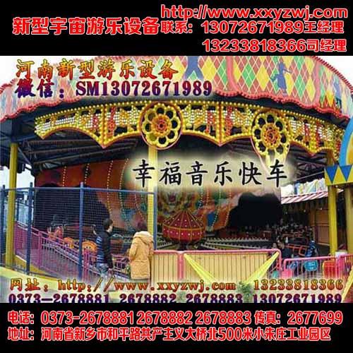 四川广元市儿童游乐设备厂家 哪卖迪斯科转盘-宇宙游乐设备厂欢迎