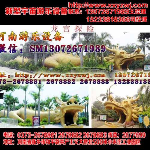 湖南长沙市时空隧道魔幻镜宫厂家期待您的关注了解哦