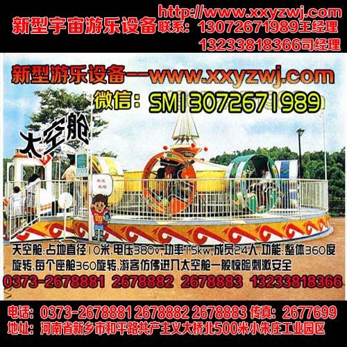 杭州西湖区新型游乐设备设计欢迎交流