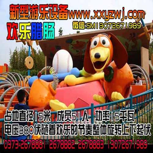 沈阳法库县游乐设施 室内游乐场设备|儿童游乐设备欢迎来了解