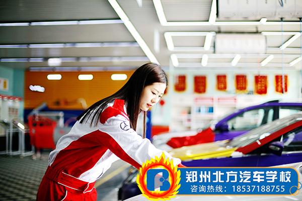 汽车美容培训学校哪家更好,汽车美容培训学校,郑州北方汽车学校
