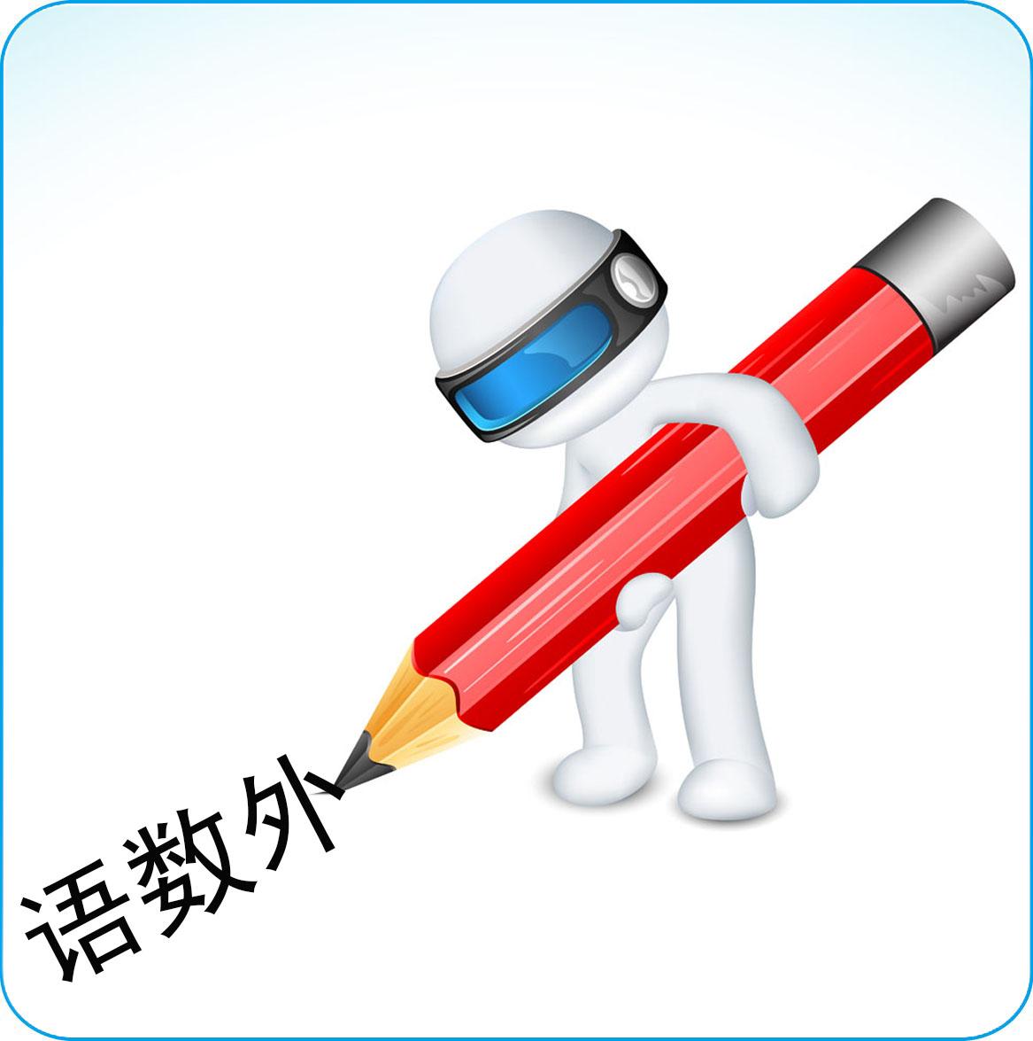 名思教育集团-产品展示 - 咸宁新闻网