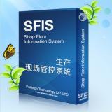 產品追溯系統 (SFIS系統 FCS系統  生產管控系統 企業管理系統)