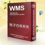 电子客栈打点系统(WMS) --电子舆图、储位打点、先进先出……