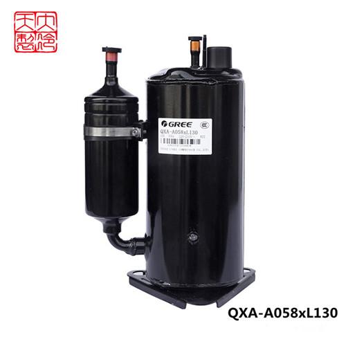 格力壓縮機QXA-A058XL130