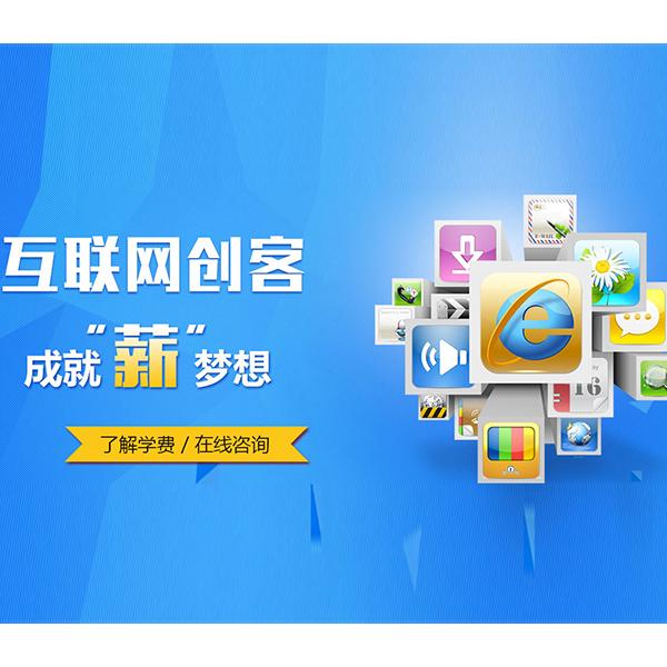 湖南益阳跨境电商培训_新华教育集团