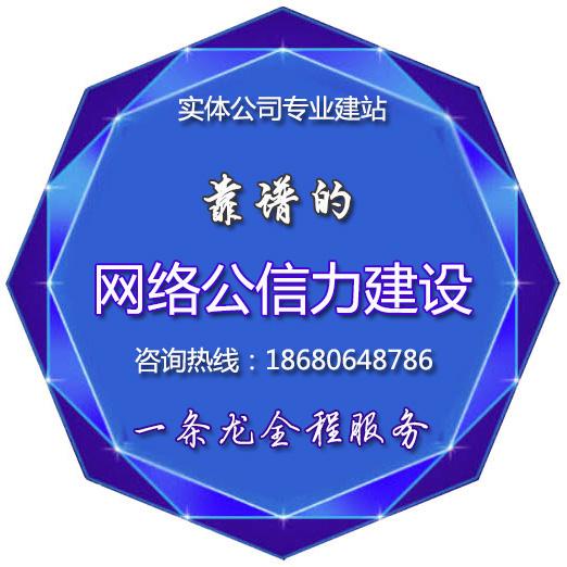 塘厦资深HTML5网站建树_东莞市睿骏告白设计有限