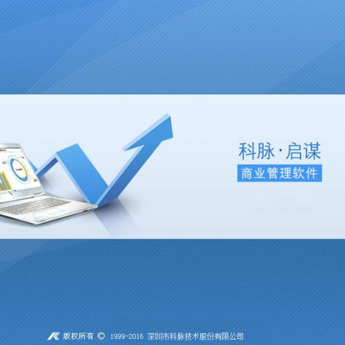 上海市免費的智慧零售哪個好_科脈技術