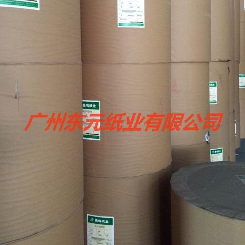 广州牛皮纸供应商风险哪家质量好