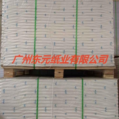 广州双胶纸批发经销商哪家可靠期待我们有火花的碰撞