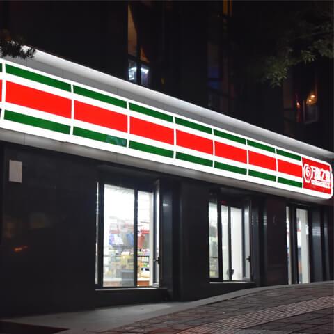 云南餐食便利店,昆明口碑好的多功能便利店
