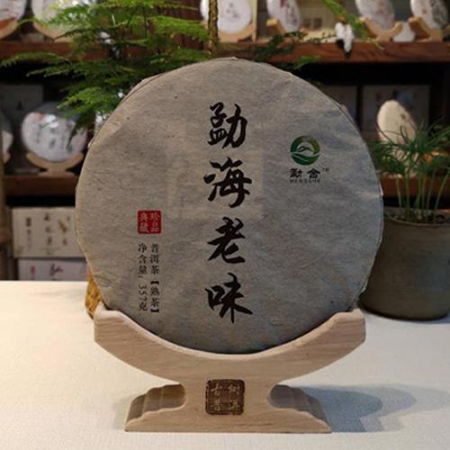 优质的勐舍普洱茶古树茶