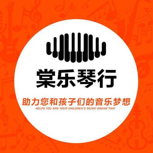 南京六合團購兒童小提琴哪家正規靠譜_南京棠樂琴行