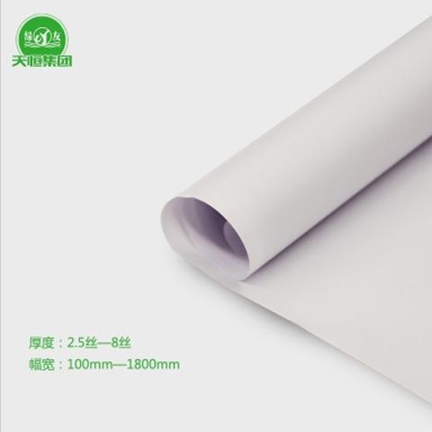 太原PET覆膜片材,35条生产线,质优价优
