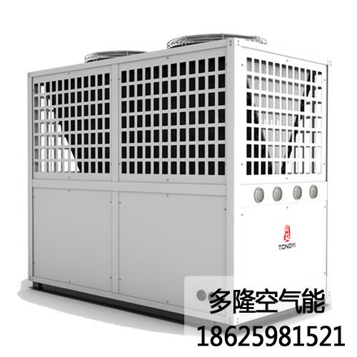 洛阳地暖热泵的优势有哪些