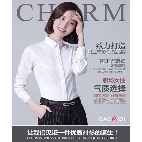 广州衬衫定制-时尚衬衫定做-翻领衬衫订制