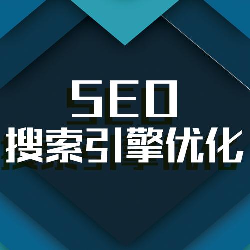 电商代运营价格_山东设想信息技术有限公司