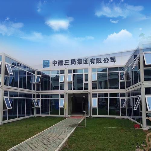 宁波活动板房厂家哪里好?龙德润集成房屋卓越品质至上服务详情请