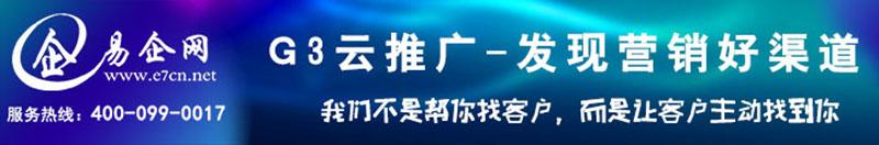 宁波网站建设推广