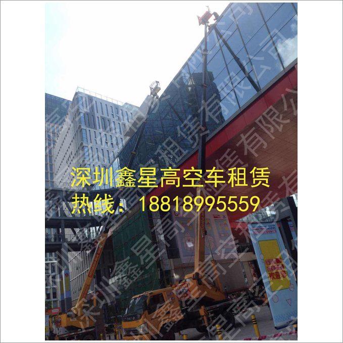 深圳高空车出租