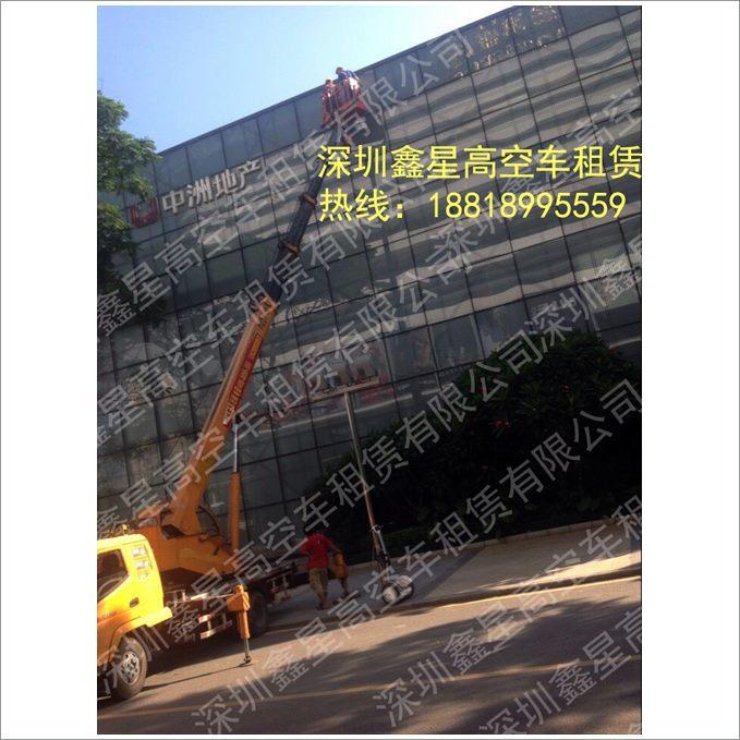 深圳<b>高空车</b>出租
