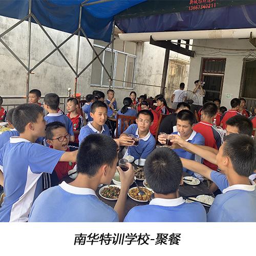 長沙南華教育</b>