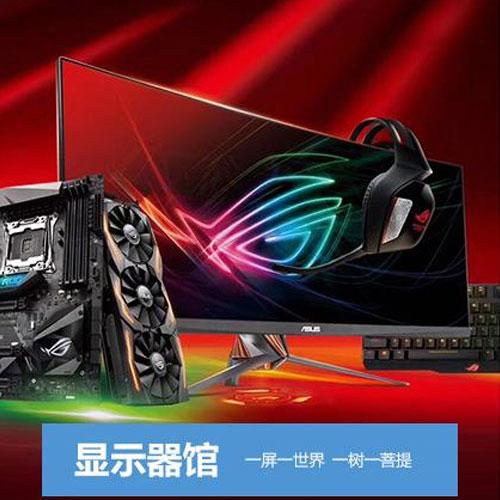 天津组装电脑大概要多少钱,盛楠嘉悦电脑最强组装欢迎介绍