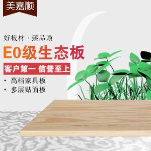 临沂莒南县5-25厘米多层板生产厂家欢迎在线沟通
