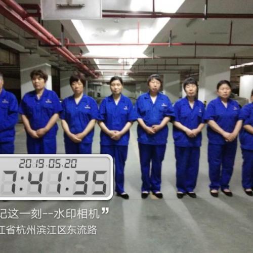 杭州市滨江区物业清洁服务公司选哪家比较靠谱