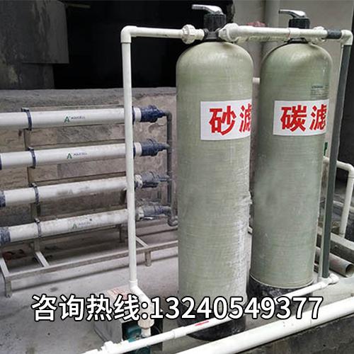 东莞中水回用设备
