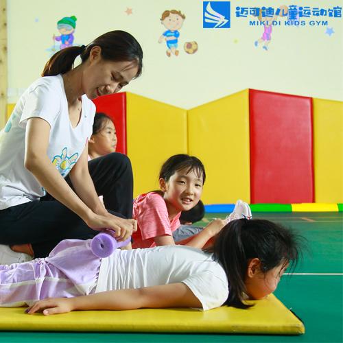 兒童體適能訓練機構