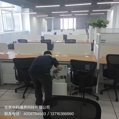 北京中科境界细心周到