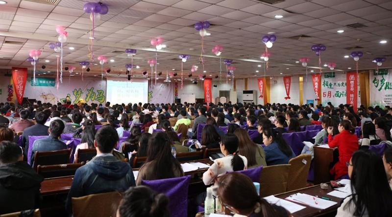 天津知满天教育