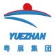 广州跨境电商交易会ICEE争持自立市集化运作